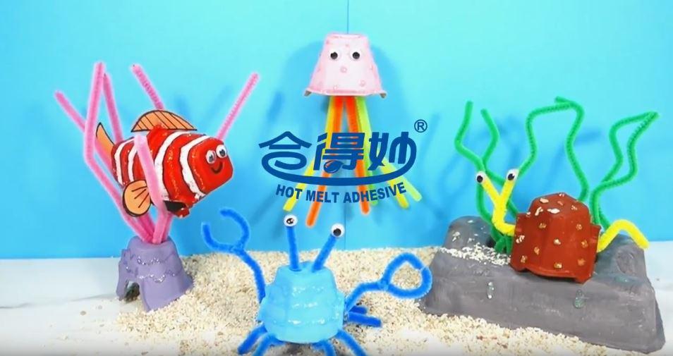 胶你动手做-亲子DIY 纸蛋盒也能变出海底世界